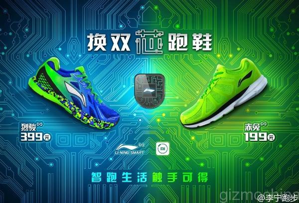 gizchina.es_wp_content_uploads_2015_07_xiaomi_smart_shoes_05.