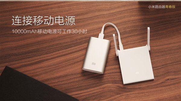 gizchina.es_wp_content_uploads_2015_08_Xiaomi_Mi_WiFi_Nano_3.