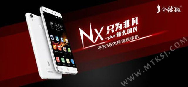 gizchina.es_wp_content_uploads_2015_09_red_pepper_nx_plus.