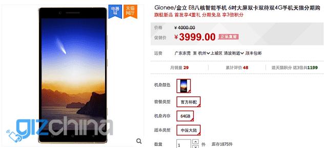 gizchina.es_wp_content_uploads_2015_09_Screen_Shot_2015_09_09_at_11.39.06_am.