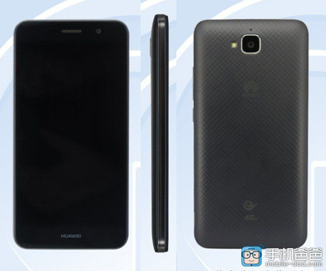 gizchina.es_wp_content_uploads_2015_10_Huawei_Honor_Play_5X_1.