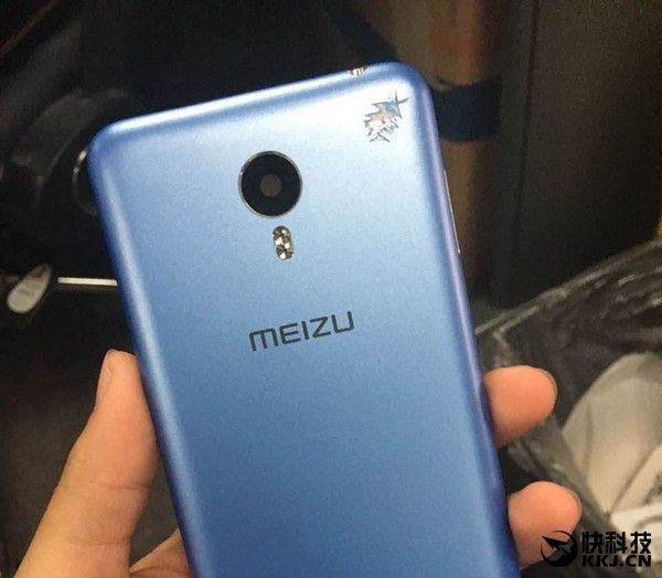 gizchina.es_wp_content_uploads_2015_10_Meizu_m2_Note_Metal_1.