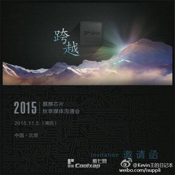 gizchina.es_wp_content_uploads_2015_11_HiSilicon_Kirin_950.jpg