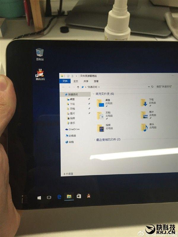 gizchina.es_wp_content_uploads_2015_11_Xiaomi_Mi_Pad_2_24.jpg