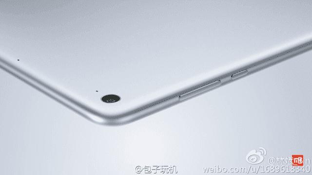 gizchina.es_wp_content_uploads_2015_11_Xiaomi_Mi_Pad_2_teaser.