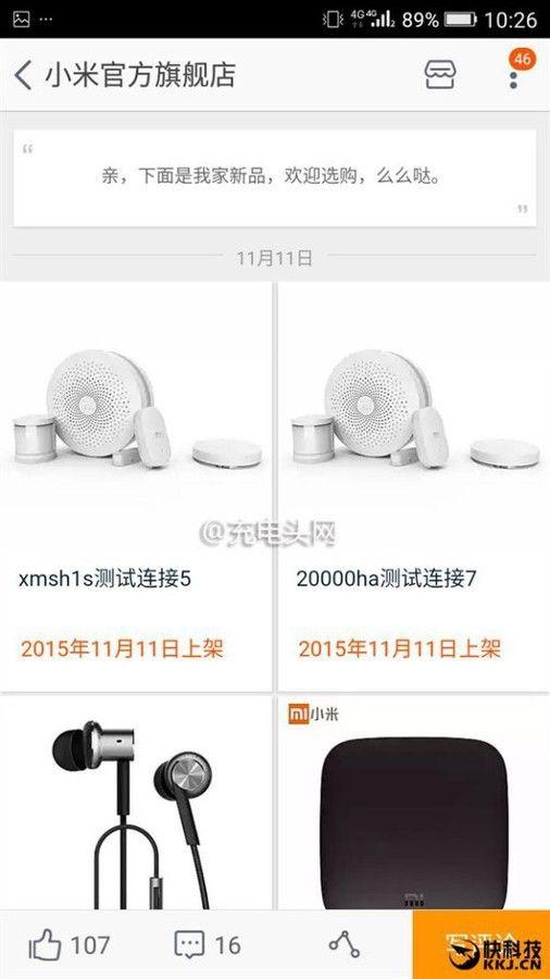 gizchina.es_wp_content_uploads_2015_11_Xiaomi_Powerbank_1_576x1024.