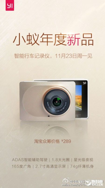 gizchina.es_wp_content_uploads_2015_11_Xiaomi_Yi_Action_Camera_1.