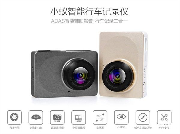 gizchina.es_wp_content_uploads_2015_11_Xiaomi_Yi_Action_Camera_2.