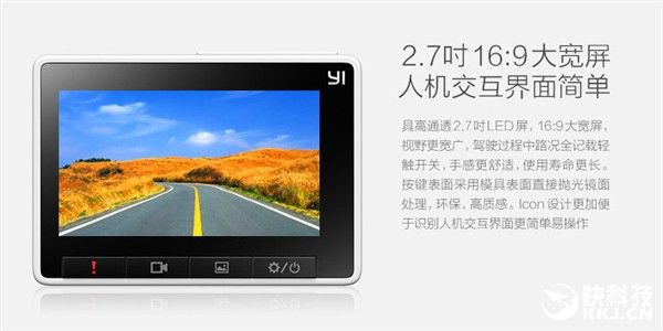 gizchina.es_wp_content_uploads_2015_11_Xiaomi_Yi_Action_Camera_4.
