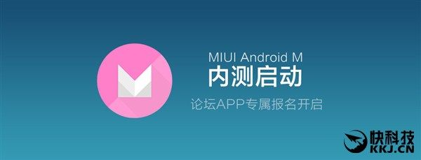 gizchina.es_wp_content_uploads_2015_12_MIUI_Android_6_2.