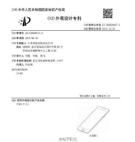 gizchina.es_wp_content_uploads_2015_12_Xiaomi_Mi5_4.