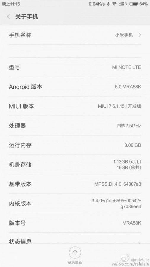 gizchina.es_wp_content_uploads_2016_01_mi_note_android_mashmallow_576x1024.