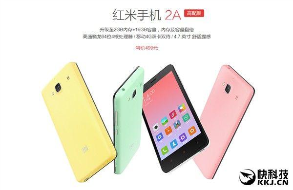 gizchina.es_wp_content_uploads_2016_01_Xiaomi_Redmi_2A_1.