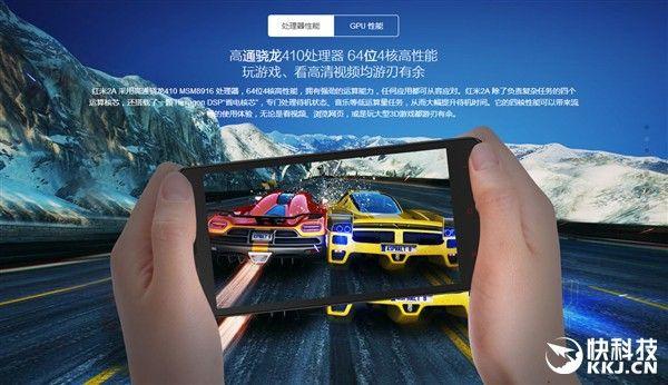 gizchina.es_wp_content_uploads_2016_01_Xiaomi_Redmi_2A_2.