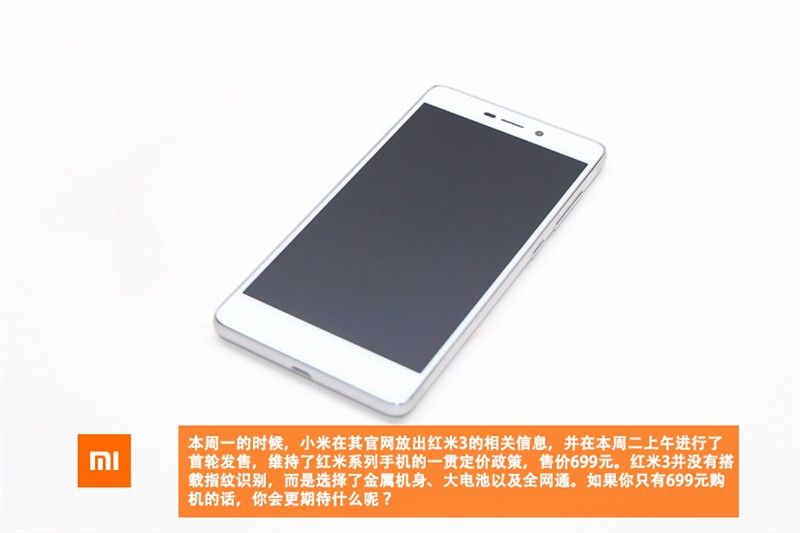 gizchina.es_wp_content_uploads_2016_01_Xiaomi_Redmi_3_141.