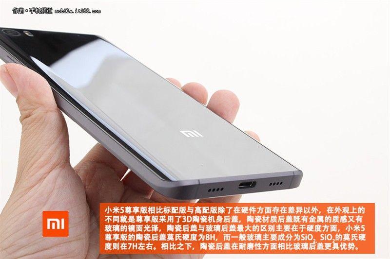 gizchina.es_wp_content_uploads_2016_02_Xiaomi_Mi5_16.
