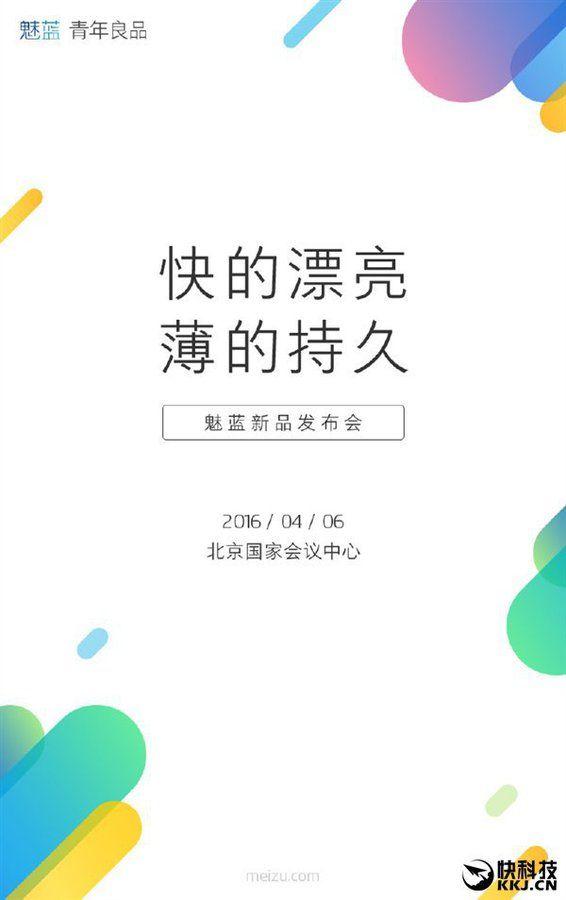 gizchina.es_wp_content_uploads_2016_03_meizu_m3_note.
