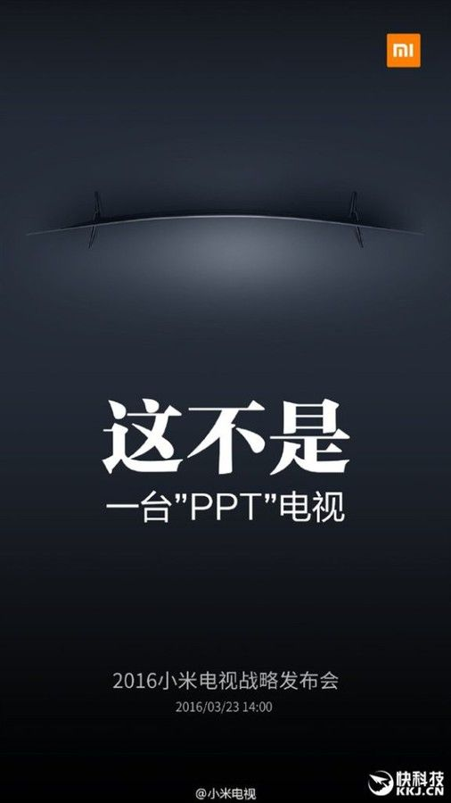 gizchina.es_wp_content_uploads_2016_03_Xiaomi_Mi_TV_2_576x1024.