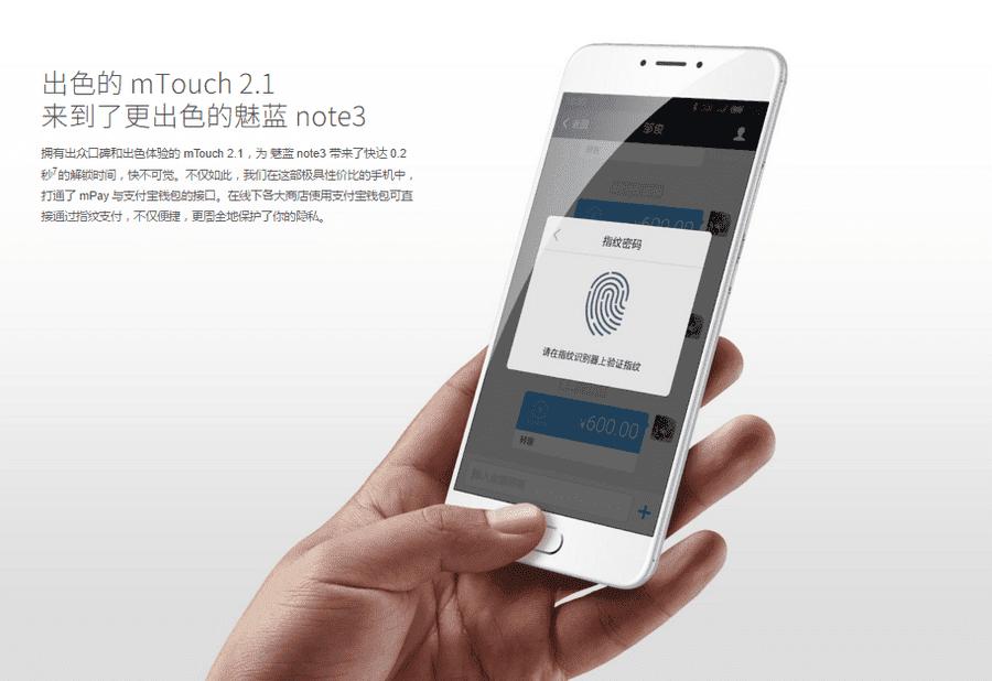 gizchina.es_wp_content_uploads_2016_04_Meizu_m3_Note_7.