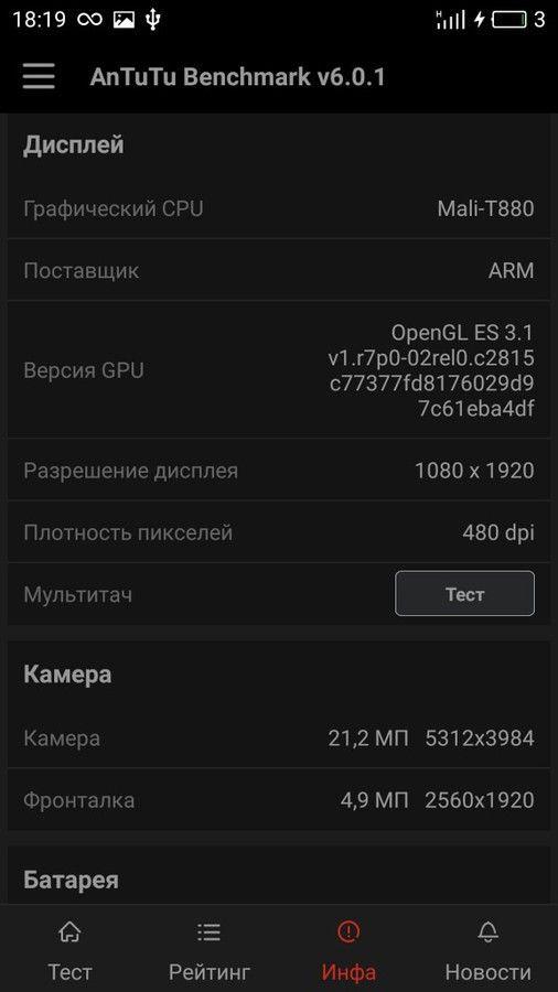 gizchina.es_wp_content_uploads_2016_04_Meizu_Pro_6_31_576x1024.