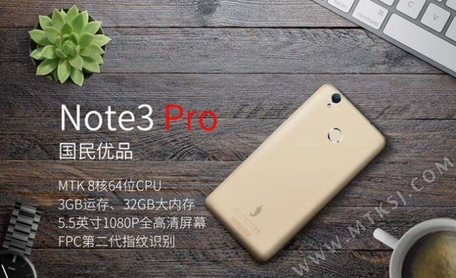 gizchina.es_wp_content_uploads_2016_04_Red_Pepper_Note_3_Pro_2.