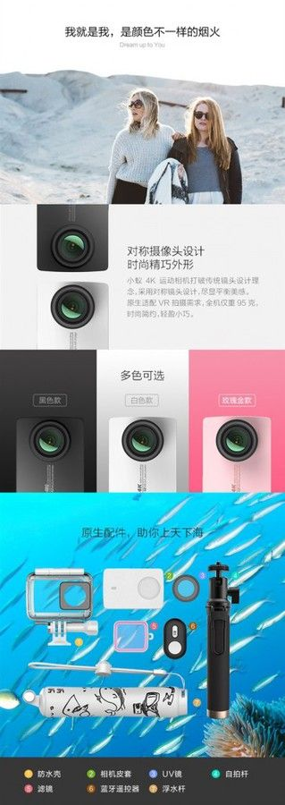 gizchina.es_wp_content_uploads_2016_05_Xiaomi_Yi_Action_Camera_4K_1_364x1024.