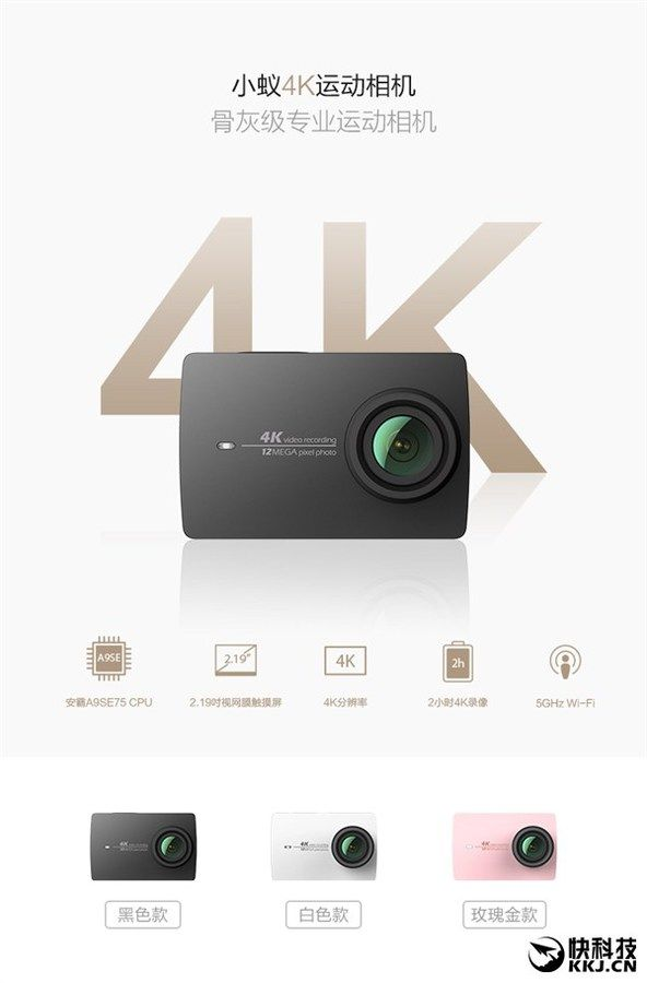 gizchina.es_wp_content_uploads_2016_05_Xiaomi_Yi_Action_Camera_4K_2.