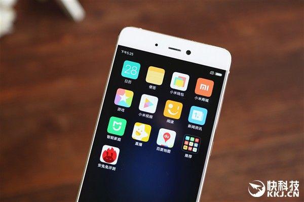 gizchina.es_wp_content_uploads_2016_09_Xiaomi_Mi5S_101.