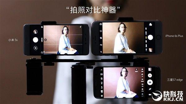 gizchina.es_wp_content_uploads_2016_09_Xiaomi_Mi5S_12.