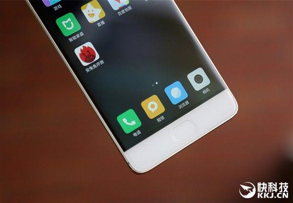 gizchina.es_wp_content_uploads_2016_09_Xiaomi_Mi5S_31.