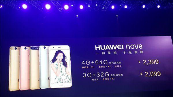 gizchina.es_wp_content_uploads_2016_10_Huawei_Nova_..