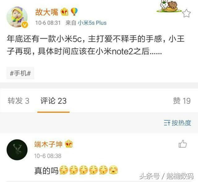 gizchina.es_wp_content_uploads_2016_10_Xiaomi_Mi5C.