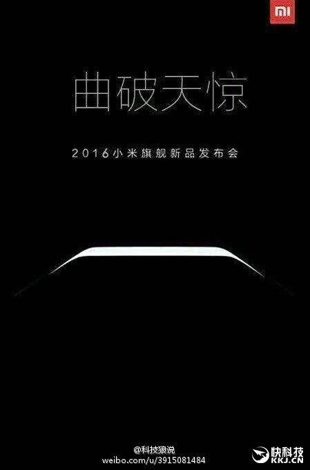 gizchina.es_wp_content_uploads_2016_10_Xiaomi_Mi_note_2_x.