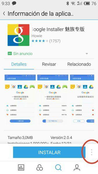 Google installer 1.