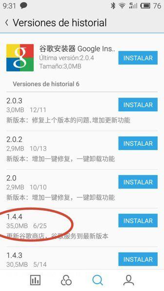 Google installer 2.