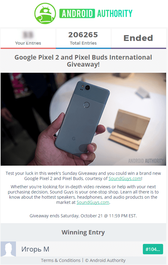 Google Pixel 2 and Pixel Buds International Giveaway.png