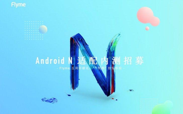 Estos son los teléfonos Meizu que actualizarán a Android 7 oficialmente gsmarena_002-12-jpg.300096