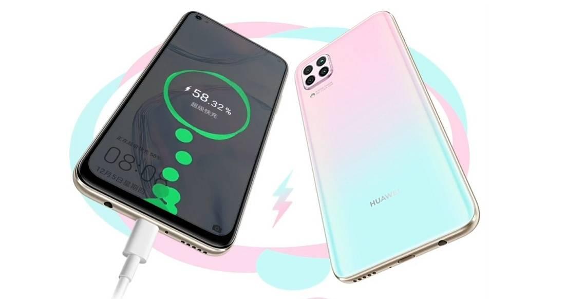 Huawei-Nova-6-SE-2.jpg