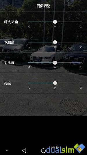huawei_ascend_mate_7_review_droidcn-042.
