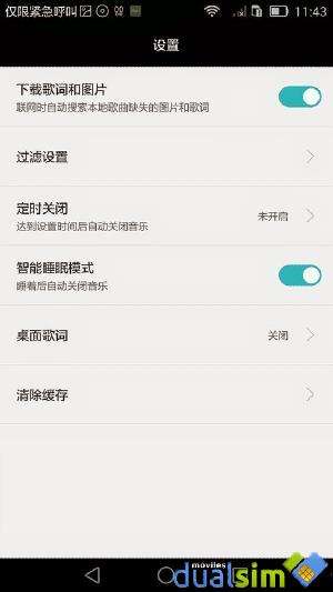 huawei_ascend_mate_7_review_droidcn-053.