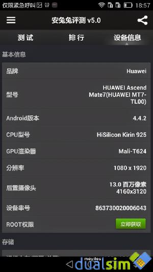 huawei_ascend_mate_7_review_droidcn-057.