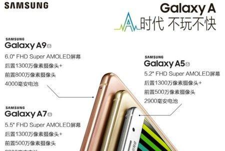 i.blogs.es_0f95a9_samsung_galaxy_a9_450_1000.