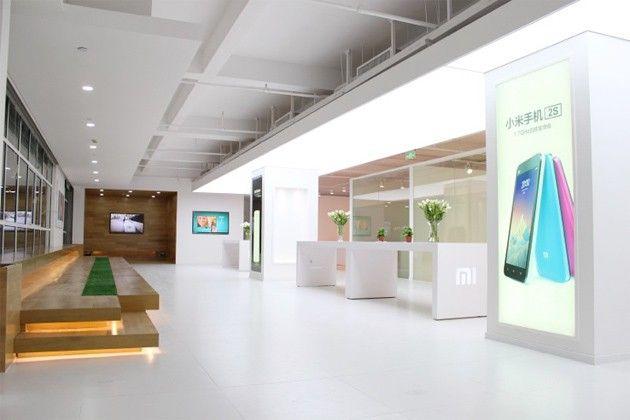 i.blogs.es_83b69a_xiaomi_flagship_store_650_1200.