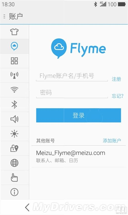 i0.wp.com_gizchina.es_wp_content_uploads_2014_08_flyme_4.0_flyffdb6841c6800da0b5b67412c35ae125.