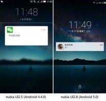 i0.wp.com_gizchina.es_wp_content_uploads_2015_01_Nubia_UI_2_2.0438bdca3985af42f4f4d1ef8223fdd4.