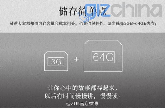 i0.wp.com_gizchina.es_wp_content_uploads_2015_07_2d18c420_31a92ed2e41bdbc53d33c3f660ff7b0df261.