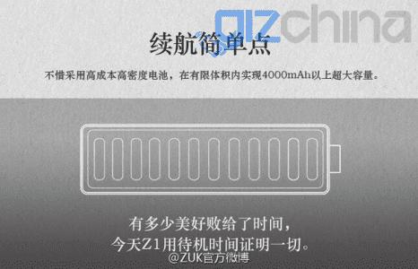 i0.wp.com_gizchina.es_wp_content_uploads_2015_07_2d196060_31a9b88ac7ff7dfae06377fb36f72bcc6675.