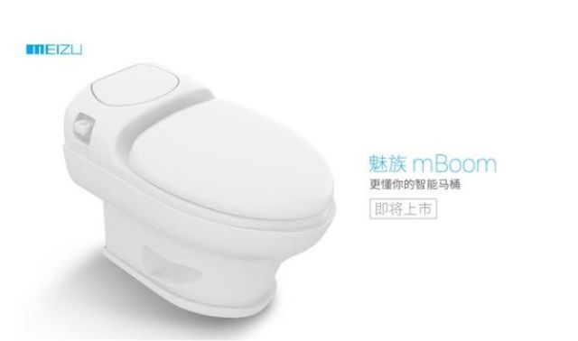 i0.wp.com_gizchina.it_wp_content_uploads_2015_04_Meizu_mBoom_fec7f101b174e6607892c186d0d722bdb.