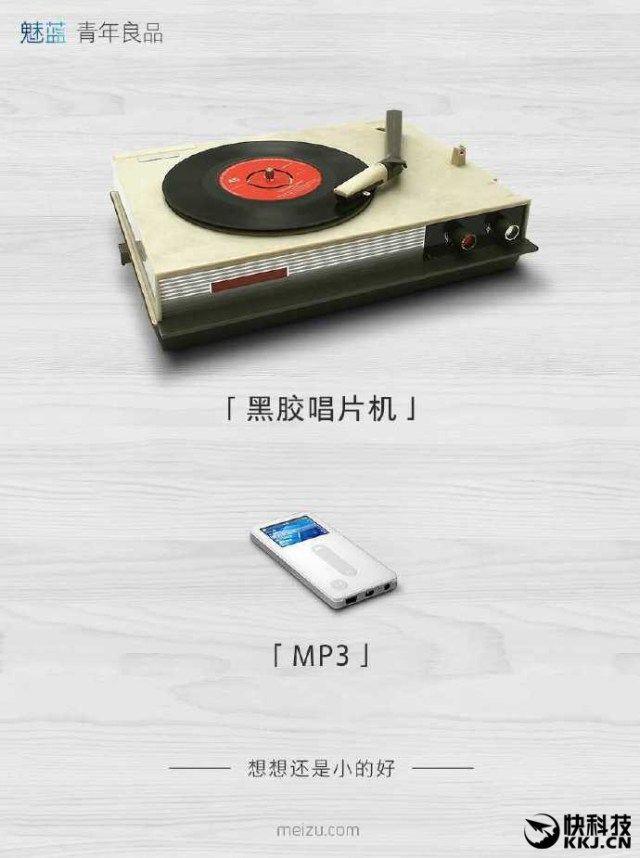 i0.wp.com_gizchina.it_wp_content_uploads_2016_06_Meizu_M3S_teafa2400de69a2d086f74c783aefc059b1.