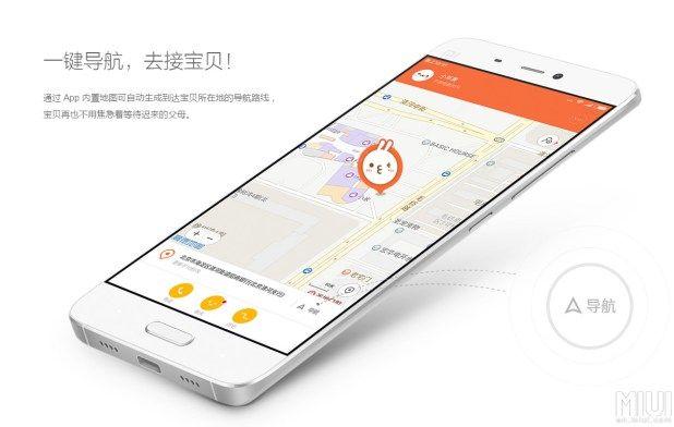 i0.wp.com_www.teknofilo.com_wp_content_uploads_2016_05_Xiaomi_0867acaec1492e08e3638f9a84bb968e.